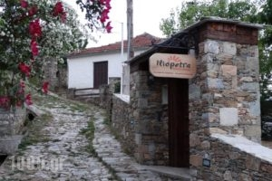Iliopetra Suites_travel_packages_in_Thessaly_Magnesia_Volos City