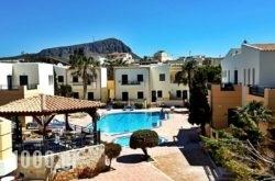 Blue Aegean Hotel & Suites in Heraklion City, Heraklion, Crete
