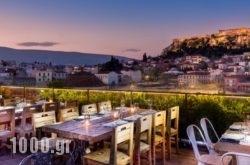 360 βαθμοί στην Αθήνα, Αττική, Κεντρική Ελλάδα