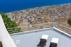 Enastron Suites in Sandorini Chora, Sandorini, Cyclades Islands