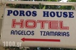 Poros House Hotel in Kefalonia Rest Areas, Kefalonia, Ionian Islands