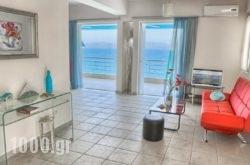 Kiveri Apartments in  Argos, Argolida, Peloponesse