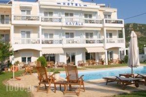 Kavala Beach_accommodation_in_Hotel_Macedonia_Kavala_Loutra Eleftheron