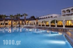Neptune Hotel-Resort, Convention Centre & Spa in Kos Rest Areas, Kos, Dodekanessos Islands