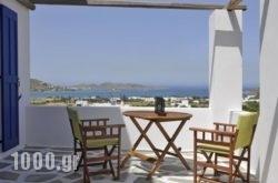 Agnanti Studios in Paros Chora, Paros, Cyclades Islands
