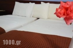 Hotel Lux in  Loutra Ypatis , Fthiotida, Central Greece