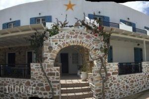Asteras_holidays_in_Hotel_Cyclades Islands_Antiparos_Antiparos Chora