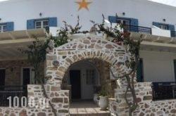 Asteras in Antiparos Chora, Antiparos, Cyclades Islands