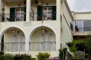 Kalami Studios_travel_packages_in_Ionian Islands_Corfu_Corfu Rest Areas