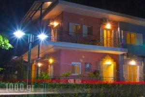 Tsertos Apartments_accommodation_in_Apartment_Central Greece_Fthiotida_Kamena Vourla