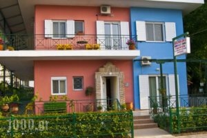 Tsertos Apartments_travel_packages_in_Central Greece_Fthiotida_Kamena Vourla