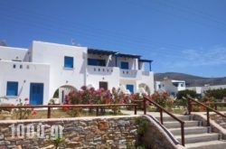 Ammoudia Studios in Ios Chora, Ios, Cyclades Islands