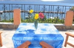 Thea Studios in Patitiri, Alonnisos, Sporades Islands
