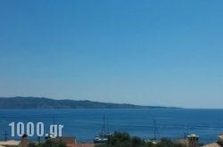 Kalami Studios in Corfu Rest Areas, Corfu, Ionian Islands
