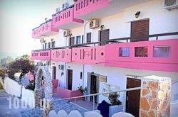 Apokoros Club Hotel Craft Deco & Activities in Akrotiri, Chania, Crete