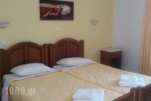 Hermes_best deals_Hotel_Cyclades Islands_Ios_Ios Chora