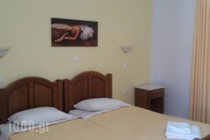 Hermes_best prices_in_Hotel_Cyclades Islands_Ios_Ios Chora