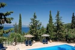 Glyfada Beach Villas in Agios Ninitas, Lefkada, Ionian Islands