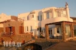 Villa Biancamo in Mykonos Chora, Mykonos, Cyclades Islands
