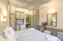 Ifestos Villa in Sandorini Chora, Sandorini, Cyclades Islands
