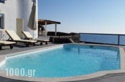 Abelomilos Exclusive Villa in Sandorini Chora, Sandorini, Cyclades Islands