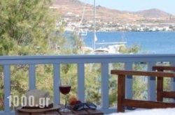Akrogiali in Posidonia, Syros, Cyclades Islands