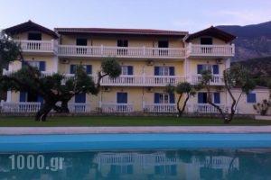 Elaias Gi Residence_best deals_Hotel_Ionian Islands_Kefalonia_Argostoli