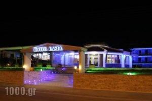 Lasia Hotel_travel_packages_in_Aegean Islands_Lesvos_Plomari