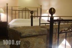 Porto Kale Hotel in  Itilo, Lakonia, Peloponesse