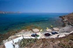 Agali Bay Hotel in Tinos Chora, Tinos, Cyclades Islands