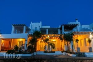 Ornos Blue_lowest prices_in_Hotel_Cyclades Islands_Mykonos_Mykonos ora