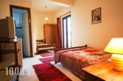 Pavlou Rooms in Ioannina City, Ioannina, Epirus