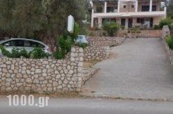 To Ampelaki in Lefkada Rest Areas, Lefkada, Ionian Islands