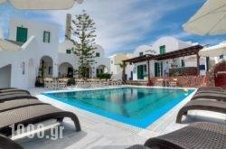 Scorpios Beach Hotel in Akrotiri, Sandorini, Cyclades Islands