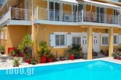 Aleka's House in Lefkada Chora, Lefkada, Ionian Islands