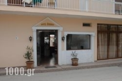 Koronis Hotel in  Tolo, Argolida, Peloponesse