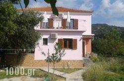 Vassilis Studios in Anaxos, Lesvos, Aegean Islands
