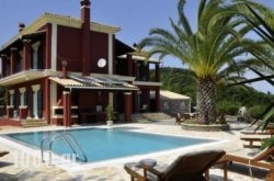 Villa Kerkyra in Corfu Rest Areas, Corfu, Ionian Islands