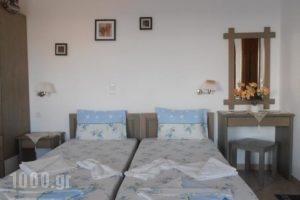 Iliovasilema Studios_best deals_Hotel_Cyclades Islands_Koufonisia_Koufonisi Rest Areas