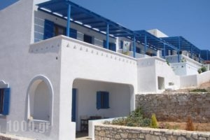 Iliovasilema Studios_travel_packages_in_Cyclades Islands_Koufonisia_Koufonisi Rest Areas