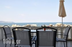 Parianna Apartments in Sfakia, Chania, Crete