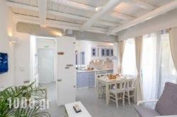Santa Katerina Apartments & Studios in Naxos Chora, Naxos, Cyclades Islands