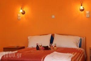 Valtos Ionion_lowest prices_in_Hotel_Epirus_Preveza_Parga