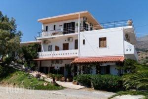Eleni Goumenaki Plakias Studios_travel_packages_in_Crete_Rethymnon_Plakias