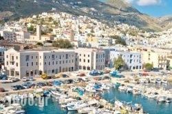 Karnagio in Syros Rest Areas, Syros, Cyclades Islands