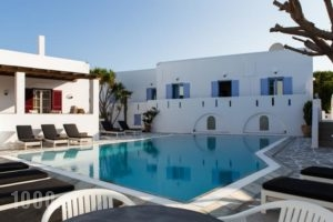 Anemomylos Residence_best deals_Hotel_Cyclades Islands_Paros_Naousa