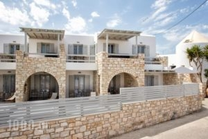 Anemomylos Residence_lowest prices_in_Hotel_Cyclades Islands_Paros_Naousa