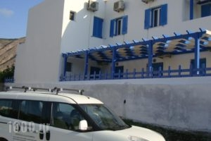 Marousi Rooms_travel_packages_in_Cyclades Islands_Sandorini_Perissa
