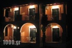 Bright Studios in Corfu Rest Areas, Corfu, Ionian Islands