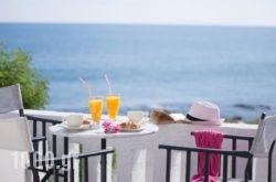 Arlen Beach Hotel in Chersonisos, Heraklion, Crete